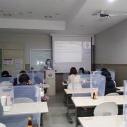 요양보호사 교육